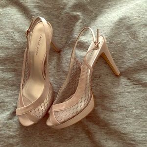 Papell Studio Silver Shoes 7.5